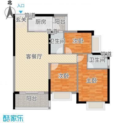 中山奥园119.00㎡S26栋03、04户型3室3厅2卫1厨