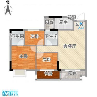 新光天地92.00㎡H4/H5户型3室3厅2卫1厨