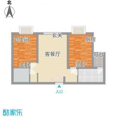 西宁_新华联广场_2016-09-04-1634