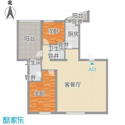 花冲苑90.00㎡花冲苑3室户型3室-副本