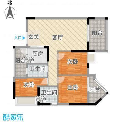欧浦皇庭111.91㎡1-3栋标准层03-04单元户型3室3厅2卫1厨