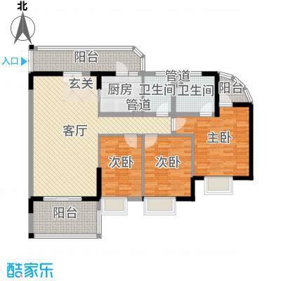 欧浦皇庭122.84㎡1-3栋标准层01-02单元户型3室3厅2卫1厨