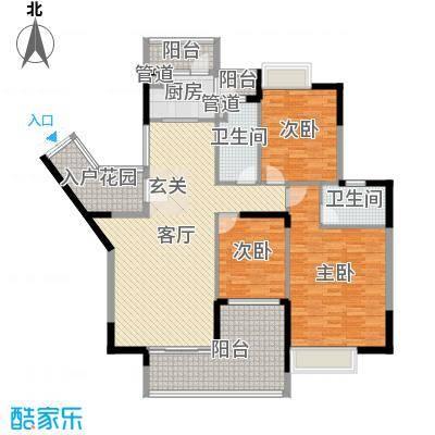 欧浦皇庭150.20㎡4栋标准层05-06单元户型3室3厅2卫1厨