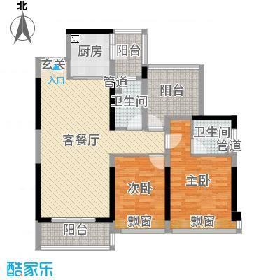 碧桂园・翡翠山104.00㎡2栋4栋6栋B户型2室2厅2卫1厨