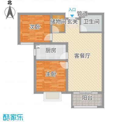安联生态城84.90㎡标准层B2户型2室2厅1卫1厨