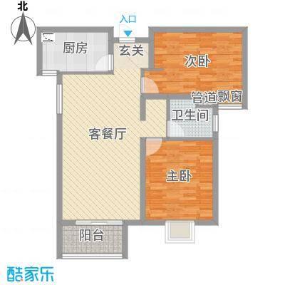安联生态城89.78㎡8#标准层B户型2室2厅1卫1厨