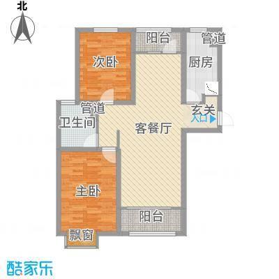 安联生态城99.50㎡标准层A3户型2室2厅1卫1厨