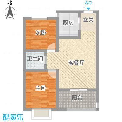 蓝天林语88.15㎡标准层B户型2室2厅1卫1厨
