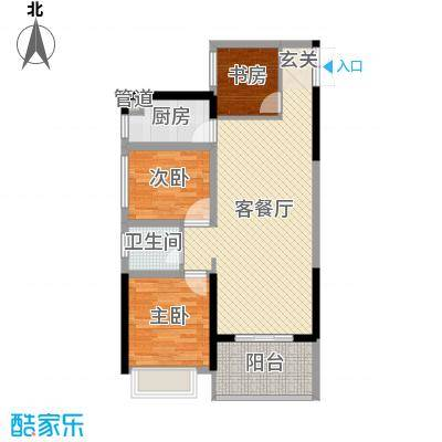 万和乐华花园91.00㎡1号楼2号楼16-户型3室3厅1卫1厨