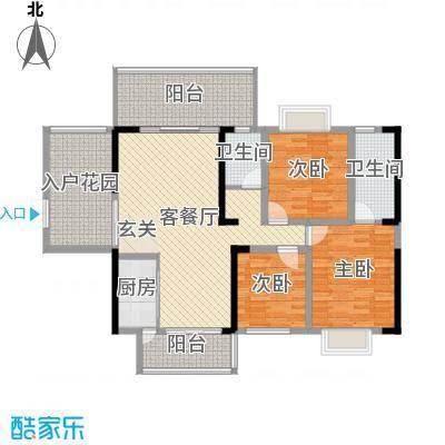万和乐华花园128.00㎡1号楼2号楼18-户型3室3厅2卫1厨