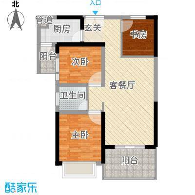 万和乐华花园86.00㎡1号楼2号楼14-户型3室3厅1卫1厨