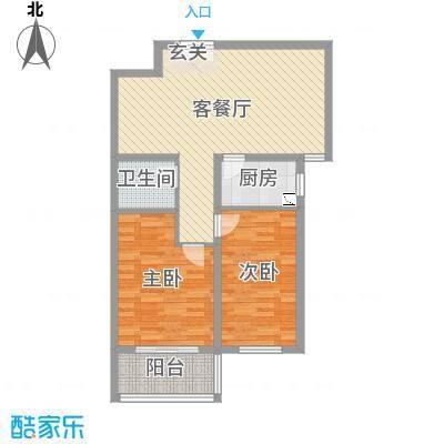 兆通华苑85.68㎡A户型2室2厅1卫1厨