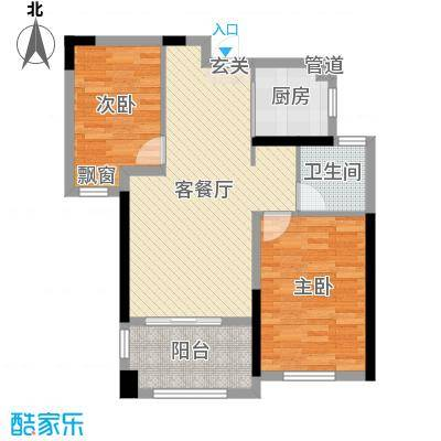 爵世名邸东湖80.00㎡A2户型2室2厅1卫1厨