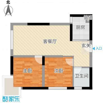 爵世名邸东湖63.00㎡D3户型2室2厅1卫1厨