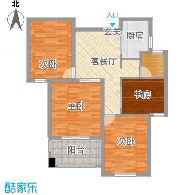 爵世名邸东湖98.00㎡E2户型3室3厅1卫1厨