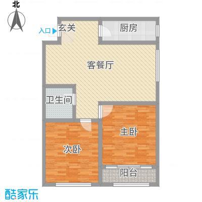 新星花园97.69㎡L户型2室2厅1卫1厨