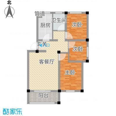 小城故事90.11㎡一期多层户型3室3厅1卫1厨