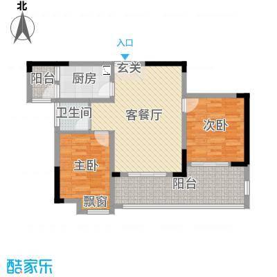 玛丽的花园85.00㎡1、2、13号栋02户型2室2厅1卫1厨