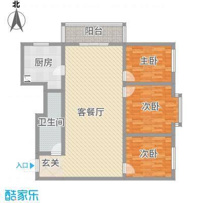 太原文兴苑131.62㎡5#9户型3室3厅1卫1厨