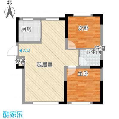 绿地福林80.00㎡C1户型2室2厅1卫1厨-副本