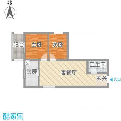太原文兴苑76.69㎡5#3户型2室2厅1卫1厨