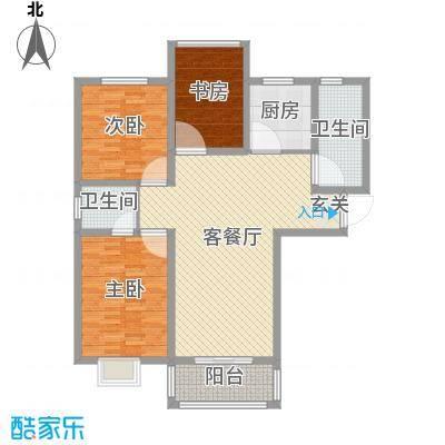 众城名府121.29㎡二期C3户型3室3厅2卫