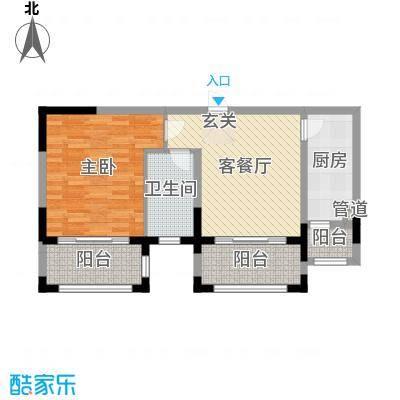 农房・英伦尊邸69.00㎡7#1~24层B-2户型1室1厅1卫1厨