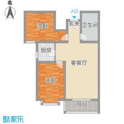 太原文兴苑107.37㎡4#4户型2室2厅1卫1厨