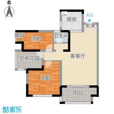 鑫天格林香山89.00㎡1、2号栋A2户型2室2厅1卫1厨
