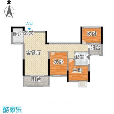 九颂山河博园95.84㎡2、10、11、12号楼C2户型3室3厅2卫1厨