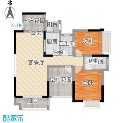 碧琴湾花园108.00㎡2栋03单元户型2室2厅2卫1厨