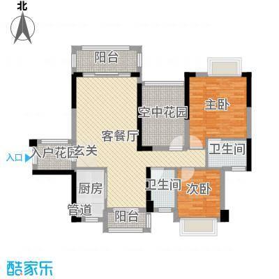 碧琴湾花园93.00㎡2栋2单元户型2室2厅2卫1厨