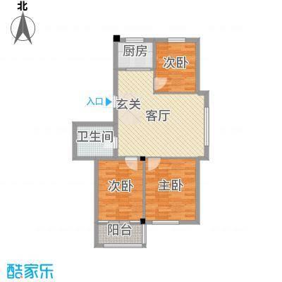 隆苑丽舍87.05㎡二期多层B户型3室3厅1卫1厨