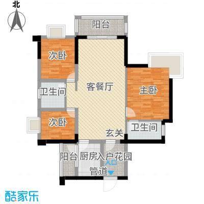 碧琴湾花园109.00㎡5、6栋03单元户型3室3厅2卫1厨