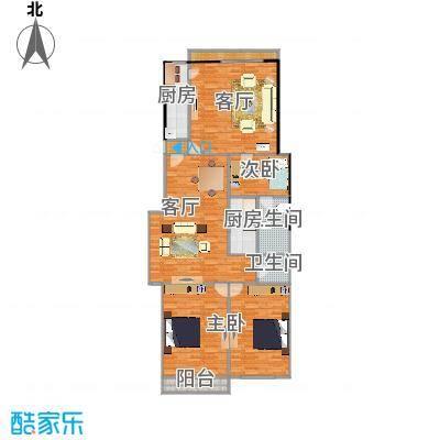 华信花园144户型装修设计方案