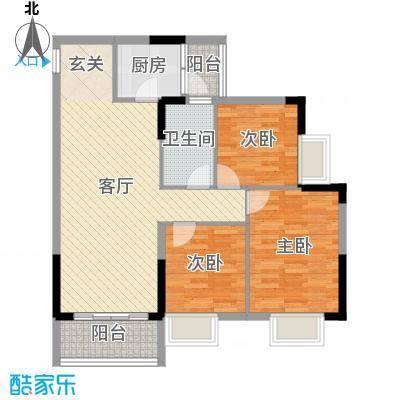 大运家园99.30㎡7号楼04-8、9号楼05户型3室3厅1卫1厨