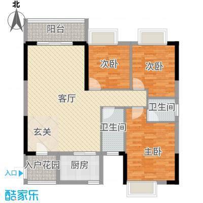 大运家园113.78㎡7号楼03户型3室3厅2卫1厨