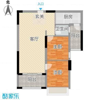 嘉豪园二期80.20㎡7幢04A、05A、8幢08A、09A户型2室2厅1卫1厨