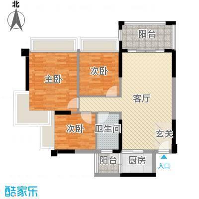 嘉豪园二期94.29㎡7/8幢01A、02A、01B、02B房户型3室3厅1卫1厨