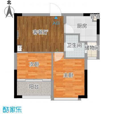 苏州_商旅新悦城_2016-09-10-1435