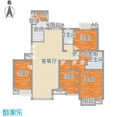 东润枫景196.50㎡S2户型4室2厅2卫1厨-副本