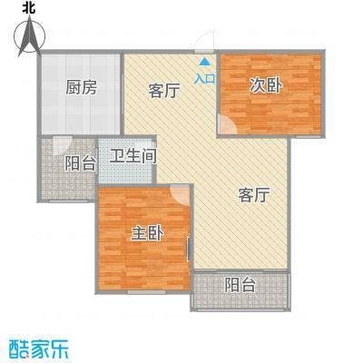97方B2户型两室一厅-副本