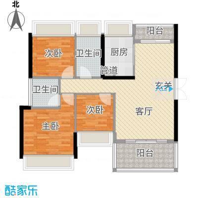 星海湾华庭99.00㎡5栋03户型3室3厅2卫1厨
