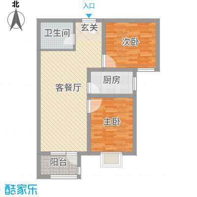 海唐广场91.00㎡6#2单元02户型2室2厅1卫1厨