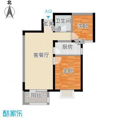 海唐广场88.00㎡-3户型2室2厅1卫1厨