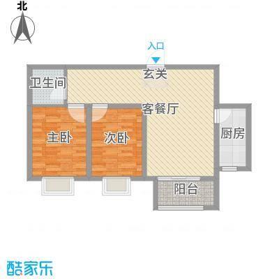 海唐广场97.00㎡6#1单元02户型2室2厅1卫1厨