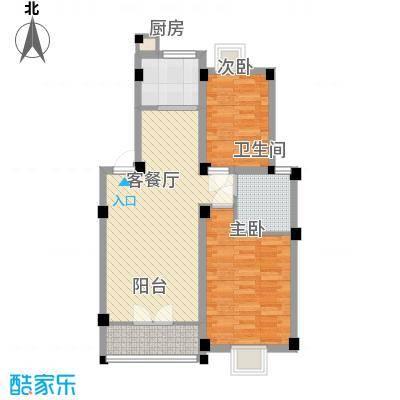 世纪名门86.55㎡二期高层A073F户型2室2厅1卫1厨-副本