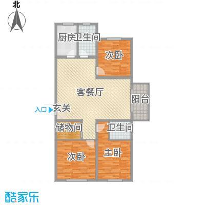 珑庭园中苑136.02㎡标准层户型3室3厅2卫1厨