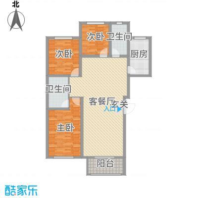 珑庭园中苑135.32㎡标准层户型3室3厅2卫1厨
