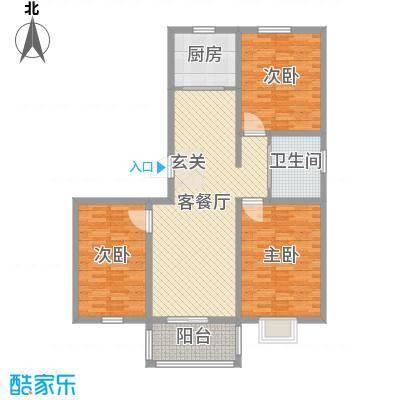 锦城丽景119.26㎡A户型3室3厅1卫1厨